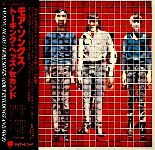 Talking Heads/More Songs About...